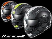 イタリアのデザイン工房が担当したハイセンスなグラフィックに注目! オージーケーカブトから「KAMUI-3 JM」が9月上旬発売 メイン
