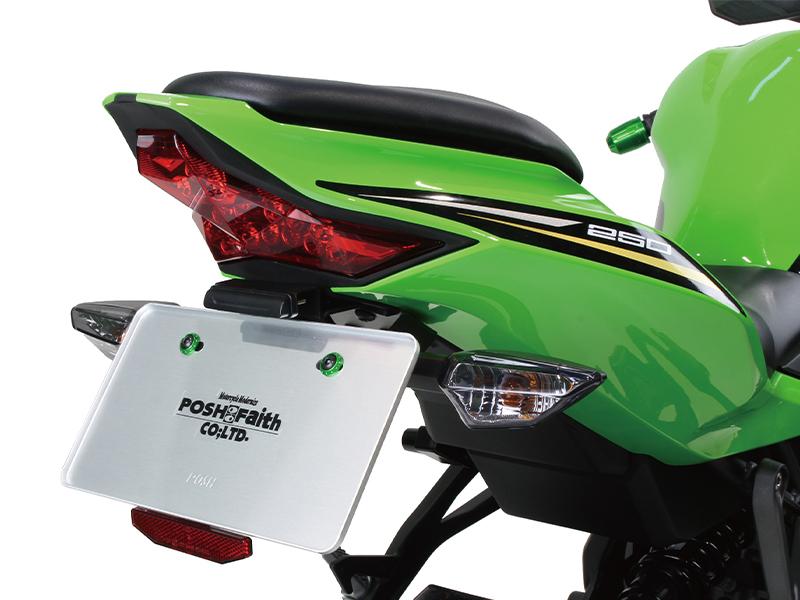 ポッシュフェイスから Ninja ZX-25R 用フェンダーレスキットが発売 メイン