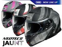 システムヘルメット NEOTEC II のグラフィックモデル「NEOTECII JAUNT」がショウエイから12月より受注限定販売予定 メイン