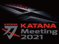 【スズキ】WEB 参加型イベントとしての「KATANA ミーティング」を開催 メイン