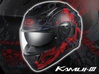 ダークでアグレッシブなデザインが魅力! オージーケーカブト「KAMUI-3 TRUTH」が10月中旬発売 メイン
