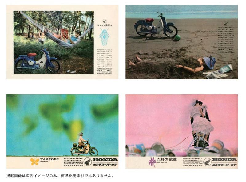 CAMSHOP.JP「スーパーカブTシャツ」記事02