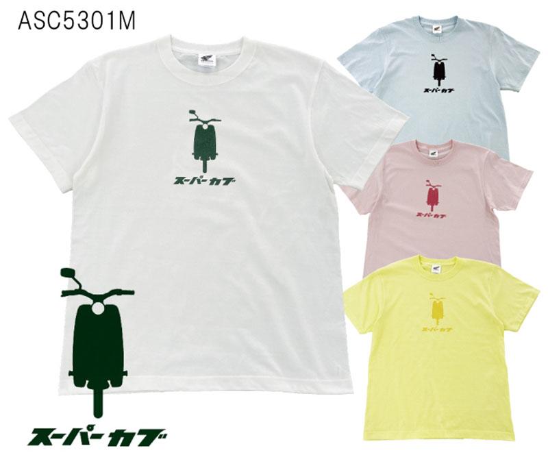 CAMSHOP.JP「スーパーカブTシャツ」記事03