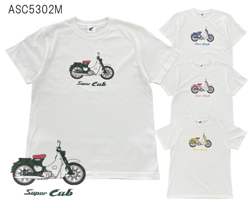 CAMSHOP.JP「スーパーカブTシャツ」記事04