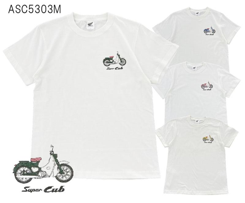CAMSHOP.JP「スーパーカブTシャツ」記事05